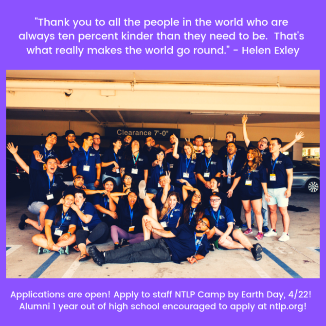 2019 Staff Application